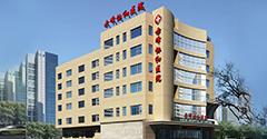 普宁安琪妇科医院