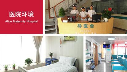 普宁安琪妇科医院环境图2