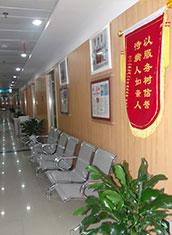 普宁安琪妇科医院环境图3