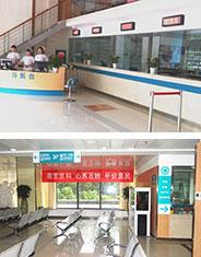 普宁安琪妇科医院环境图4